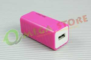Merchandise USB Hub fancy UHS008